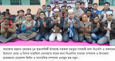 গাবতলী থানা বিএনপির  দোয়া ও মিলাদ মহফিল