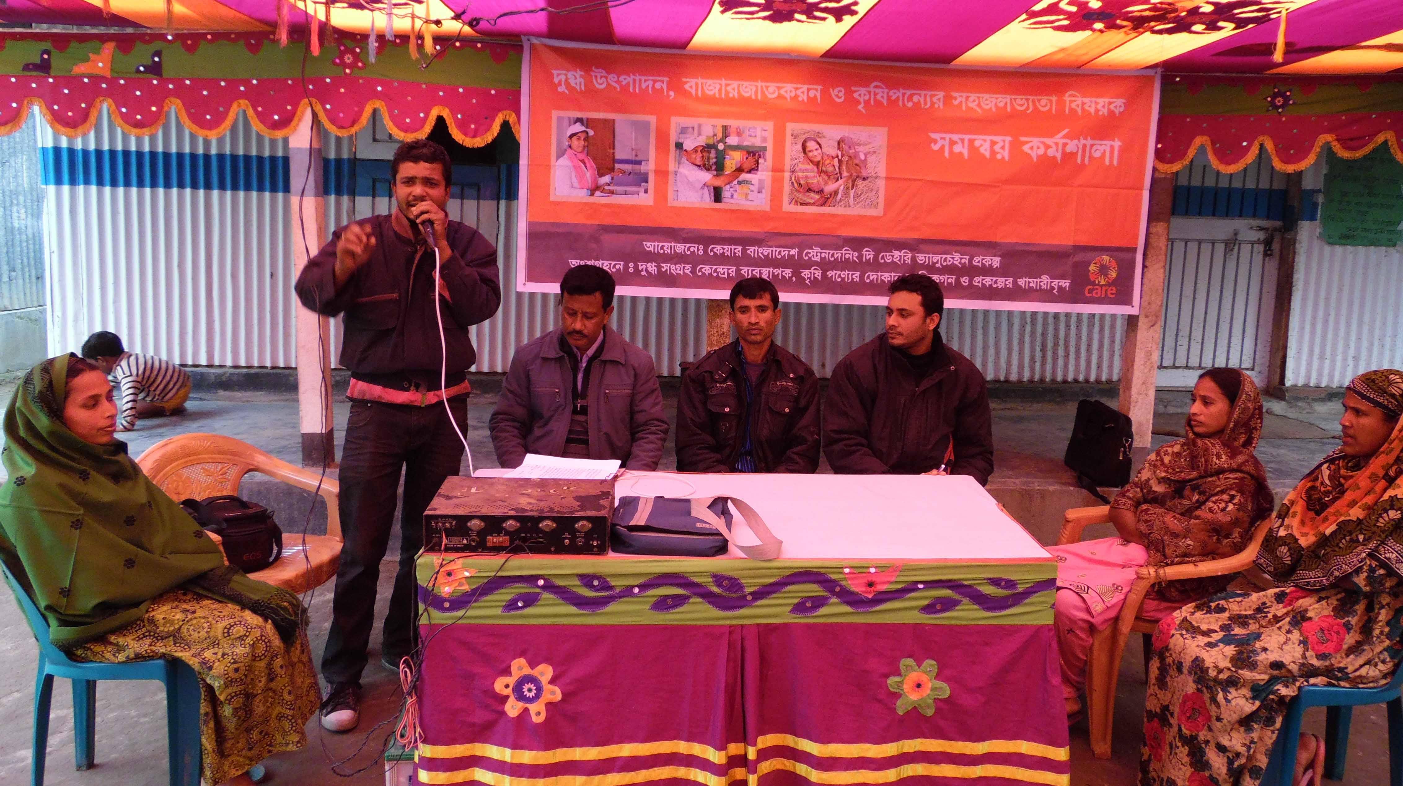 সোনাতলায় দুগ্ধ উৎপাদন বাজারজাত করন বিষয়ক সমন্বয় কর্মশালা অনুষ্ঠিত