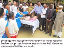 গোকুল  তমিরুন নেছা বালিকা উচ্চ বিদ্যালয়ে  গরীব  মেধাবী শির্ক্ষাথীদের মাঝে স্কুল ড্রেস বিতরণ