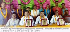 চকপাড়া সমাজ কল্যাণ ক্লাবের উদ্যোগে  নবনির্বাচিত চেয়ারম্যাদের সংবর্ধনা প্রদান