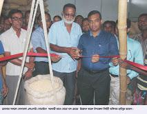 সোনাতলায় সরকারিভাবে  বোরো ধান সংগ্রহ উদ্বোধন