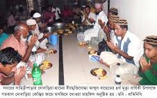 লাহিড়ীপাড়ার বীর মুক্তিযোদ্ধা আব্দুল  বাছেতের ৪র্থ মৃত্যু বার্ষিকী পালন