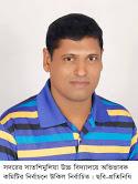 সাতশিমুলিয়া উচ্চ বিদ্যালয়ে অভিভাবক  কমিটির নির্বাচনে উকিল নির্বাচিত