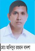দিনাজপুরে ইউপি চেয়ারম্যান আনিসুর রহমান বাদশা কারাগারে