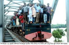দিনাজপুরে নবনির্মিত রেল সেতু দিয়ে ট্রেন চলাচল শুরুঃ