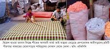 হিমেল হাওয়া জানান দিচ্ছে শীতের আগমনী বার্তা  ব্যস্থতা বেড়েছে লেপতোষক কারীগড়দের