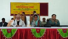 জেলা পরিষদ নির্বাচন উপলক্ষে  সোনাতলায় মতবিনিময় সভা অনুষ্ঠিত