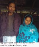 সোনাতলায় পরকিয়া প্রেমের টানে দুই সন্তানের জননী প্রেমিকের ঘরে