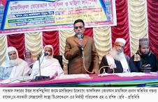 সাতশিমুলিয়ায় জামে মসজিদের উদ্যোগে  তাফসিরুল কোরআন মাহফিল অনুষ্ঠিত