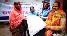 সোনাতলায় উপজেলা নারী উন্নয়ন  ফোরামের কম্বল বিতরণ