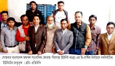 পীরগাছা ইউনিটের নির্বাচন সম্পন  বাংলাদেশ মফস্বল সাংবাদিক ফোরাম
