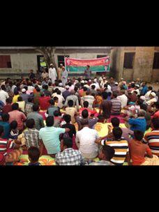 সোনাতলার তেকানী চুকাই নগর ইউনিয়ন বিএনপির ইফতার মাহফিল অনুষ্ঠিত