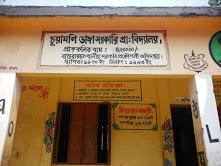 ঠাকুরগাঁওয়ে  সরকারী প্রাথমিক বিদ্যালয়ে ক্লাশ রুমে ফাটল