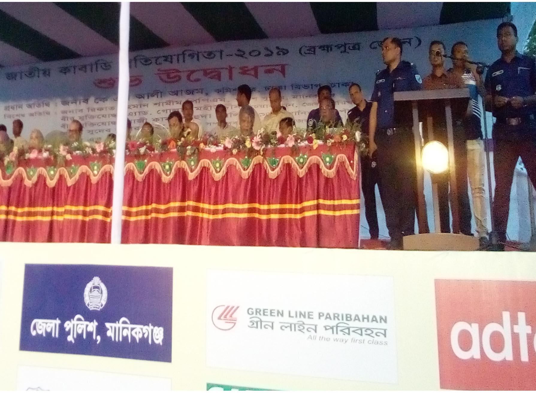 মানিকগঞ্জে জাতীয় কাবাডি প্রতিযোগীতা শুভ উদ্বোধন