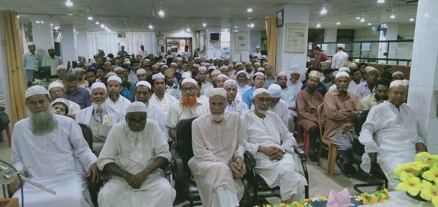 ইসলামি ব্যাংক কলারোয়া শাখার ইফতার মাহফিল ও আলোচনা সভা অনুষ্ঠিত