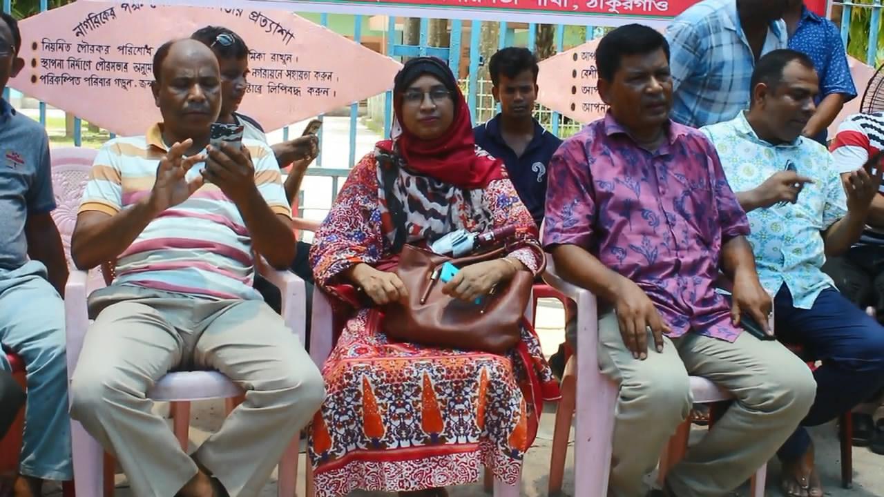 ঠাকুরগাঁওয়ে পৌরসভার কর্মকর্তাদের দুইদিন ব্যাপী কর্মবিরতি