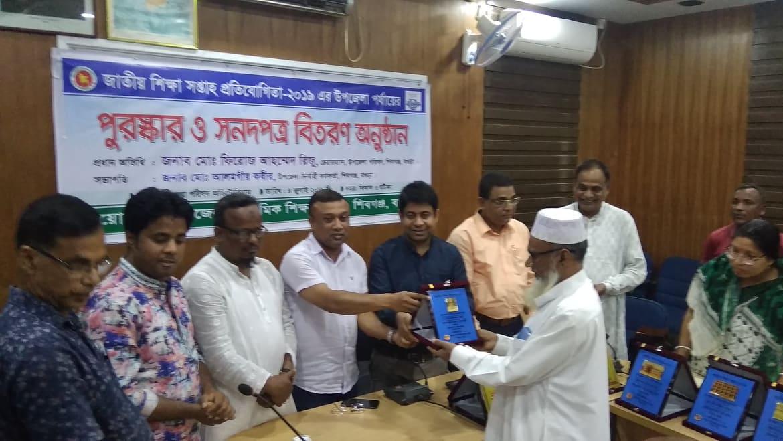 শিবগঞ্জ শ্রেষ্ঠ শিক্ষা প্রতিষ্ঠান প্রধান (মাদ্রাসা) অধ্যক্ষ তাজুল ইসলাম