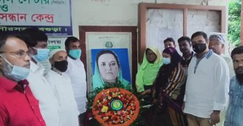 বঙ্গমাতা বেগম ফজিলানুন্নেছা মুজিবের ৯১তম জন্মবার্ষিকী উপলক্ষে সোনাতলা পৌরসভার আয়োজনে আলোচনা সভা ও দোয়া মাহফিল অনুষ্ঠিত